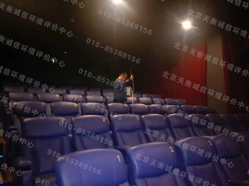 电影院卫生检测