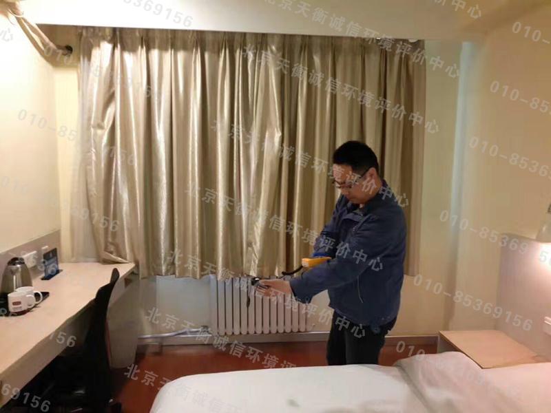 宾馆/酒店卫生检测